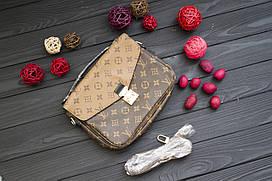 Сумка Louis Vuitton з регульованим ременем