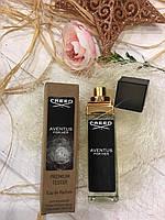 Женская парфюмерия духи тестер 40 ML CREED AVENTUS FOR HER