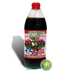 Удобрение для цветущих «Волшебная смесь» 0,5 л