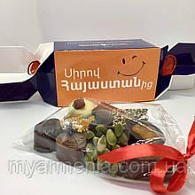 С Любовью из Армении Шоколадный набор