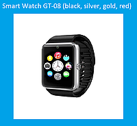 Умные часы Smart Watch GT-08 (black, silver, gold, red)!Акция