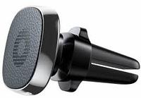 Автодержатель BASEUS Privity Series Pro Air outlet Magnet Bracket (Genuine leather)  Черный