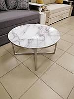 Стол Журнальный Белый мрамор+калённое стекло.