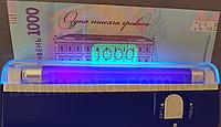 PRO 4P Портативный детектор валют, фото 1