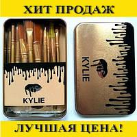 Кисточки для макияжа Kylie (12шт) Profesional brush set- Golden