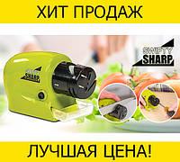 Беспроводная точилка для ножей Swifty Sharp Motorized Knife Sharpener