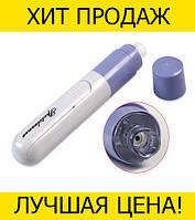 Вакуумный очиститель пор Pore Cleaner