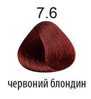 Kaaral 360 Colours.Стойкая крем-краска тон 7.6 красный блондин 100 мл
