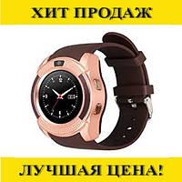 Часы наручные Smart Watch V8 (золотые, розовые, красные, синие)