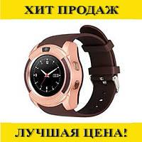 Часы наручные Smart Watch V8
