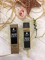 Жіночий парфум тестер 40 ML LANVIN MODERN PRINCESS