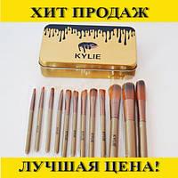 Набор маленьких кистей для макияжа Kylie Bronze 12шт