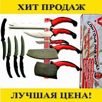 Набор ножей для кухни Contour Pro