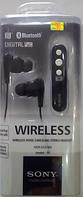 Наушники WIRELESS SONY MDR EX-31 BN Bluetooth!Акция