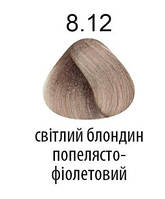 Kaaral 360 Colours.Стойкая крем-краска тон 8.12 светлый блондин пепельно-фиолетовый 100 мл, фото 1