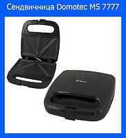 Сендвичница Domotec MS 7777!Акция