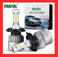 LED лампы для авто Xenon S2 H7 Ксенон!Акция