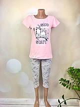 Женский комплект футболка с бриджами, фото 3