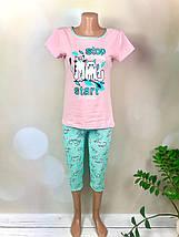 Женский комплект футболка с бриджами, фото 2