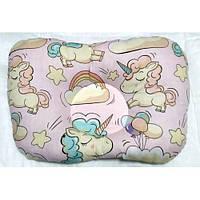 Ортопедическая подушка для новорожденных (бабочка) «Единороги»,розовый