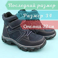 Зимние ботинки синие для мальчика тм Bi&Ki кожа размер 34