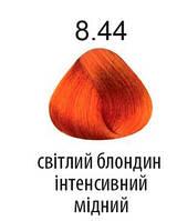Kaaral 360 Colours.Стойкая крем-краска тон 8.44 светлый блондин интенсивно-медный 100 мл
