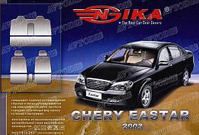 Авточехлы Chery Eastar 2003- Nika