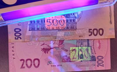 500 UAH 100 PLN 1000 USD Sprawdź złotego polskiego we Lwowie. Warszawa Kup urządzenie do kontroli.