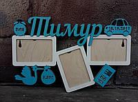Метрика детская фоторамка из дерева для узи Тимур