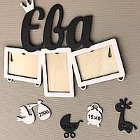 Метрика детская фоторамка из дерева для узи Ева