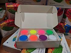 Флуоресцентная краска для тела Acmelight (Аквагим светящийся) 1 упаковка, 8 цветов