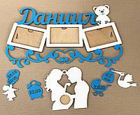 Метрика детская фоторамка из дерева для узи Даниил