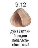 Kaaral 360 Colours.Стойкая крем-краска тон 9.12 очень светлый блондин пепельно-фиолетовый 100 мл, фото 1