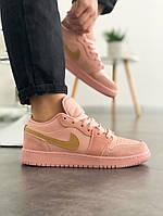 Кроссовки женские Nike Air Jordan 1 Low Coral Sued ТОП реплика