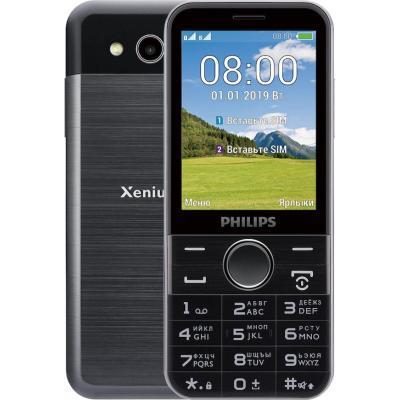 Купить Мобильные телефоны, смартфоны, Мобильный телефон PHILIPS Xenium E580 Black
