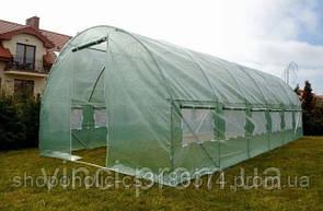 Теплица парник 9м² (450х200х200) Польша Тоннель с окнами для огорода, производитель Польша!