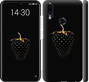 """Чехол на Meizu Note 9 Черная клубника """"3585c-1689-30017"""""""