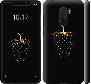 """Чехол на Xiaomi Pocophone F1 Черная клубника """"3585c-1556-30017"""""""