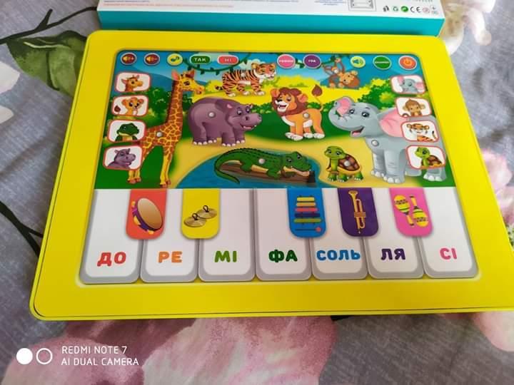 Дитячий планшет Подорож до зоопарку інтерактивний музичний.Безкоштовна доставка Укрпоштою.