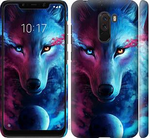 """Чехол на Xiaomi Pocophone F1 Арт-волк """"3999c-1556-30017"""""""