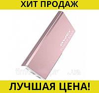 Павер Банк Awei P92K (10000mAh) (Розовое золото)