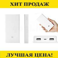 Power Bank Mi6 20000