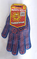 Перчатки универсальные синие с ПВХ точкой Рубеж Текс (упаковка 10 пар)