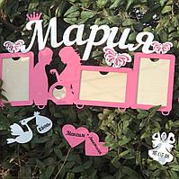Метрика детская фоторамка из дерева для узи Мария