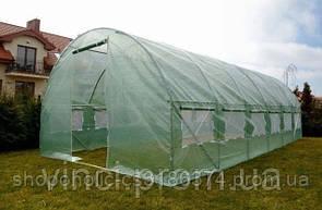 Теплица парник 10м² (400х250х200) Польша Тоннель с окнами для огорода, производитель Польша!