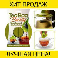 Cиликоновая крышка с отжимом Tea Bag Buddy