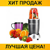 Измельчитель-блендер NUTRI BULLET 600W