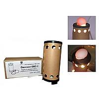 Овоскоп ламповый для проверки качества яиц кур, гусей, уток и перепелов «ОВС-1»
