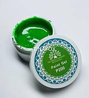 Гель-краска зеленая для дизайна ногтей Global Fashion, № P200