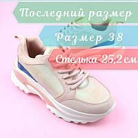 Кроссовки подростковые женские перламутровые тм Violeta  размер 38, фото 1